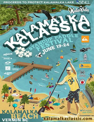 2012 Kalamalka Classic